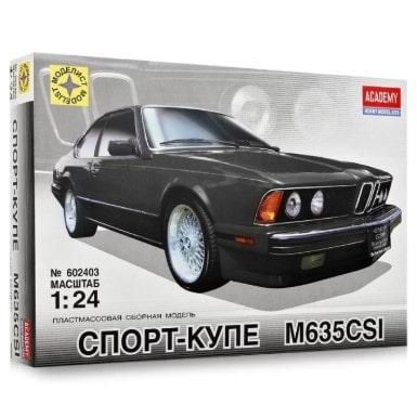 Сборная модель автомобиля