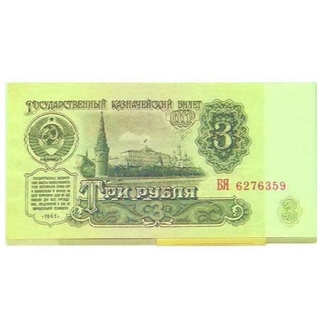 Сувенирные деньги СССР